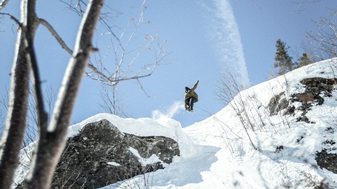 Sean Genovese at Smokey Mountain